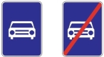 Sign of Expressway in Slovakia